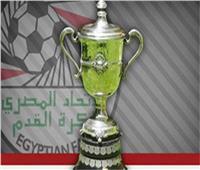 كأس مصر| موعد مباراة الزمالك والمقاصة والقنوات الناقلة