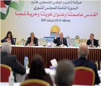 عباس: أدعو «فتح» و«حماس» وفصائل منظمة التحرير إلى العودة لحوار جاد