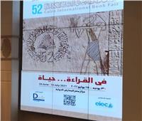 رغم الجائحة.. 25 دولة من 4 قارات تشارك بالدورة الـ52 لمعرض الكتاب