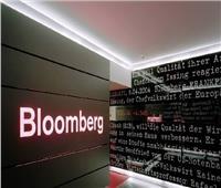 «بلومبرج» تتوقع نمو الاقتصاد العُماني بنسبة 2.3% خلال العام الجاري