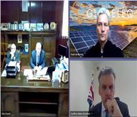 شركات بريطانية تستكشف فرص الاستثمار بقطاع الطاقة المتجددة في مصر