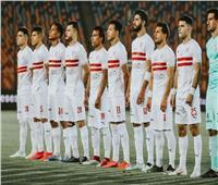 كأس مصر.. التشكيل المتوقع للزمالك أمام المقاصة