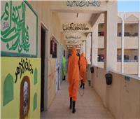 تطهير وتعقيم لجان الامتحانات بشمال سيناء