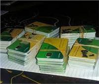 وصول 223 بطاقة تموين ذكية للمنتفعين في الوادي الجديد