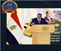 رئيس الرقابة الإدارية للمصريين: هناك عيون ساهرة تعاهدت على حماية حقوقكم