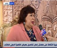 وزيرة الثقافة: نجحنا في تقديم محتوى ثقافي وفني من خلال منصة الوزارة