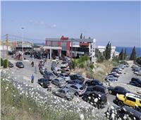بسبب طوابير البنزين.. مقتل عائلة لبنانية بكاملها