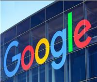 «جوجل» تفاجئ موظفيها .. منصة لحساب أجور وامتيازات العمل عن بعد
