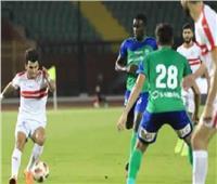 انطلاق مباراة الزمالك والمقاصة بكأس مصر