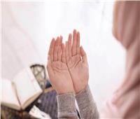 الدعاء المستجاب لتيسير وتعجيل الزواج
