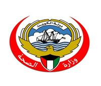 الكويت تسجل 1962 إصابة و11 حالة وفاة بفيروس كورونا
