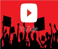 حكم قضائي لصالح يوتيوب في نزاع قضائي يتعلق بانتهاك حقوق النشر