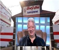 عودة صفحة مرتضى منصور على «فيسبوك» ويعد متابعيه بفيديو جديد