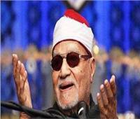 في ذكرى وفاته.. موقف رائع للشيخ أبو العينين شعيشع «فيديو»