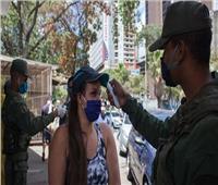 فنزويلا تُسجل 1334 إصابة جديدة بكورونا و16 وفاة