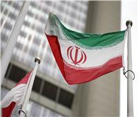 إيران تحبط هجومًا على مبنى تابع لوكالة الطاقة الذرية