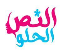 ميرنا وائل.. مطربة الصم والبكم المفضلة!