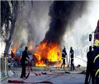 مقتل وإصابة 25 مدنيًا في انفجار جنوب أفغانستان