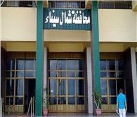 فرش 165 مسجدا في شمال سيناء