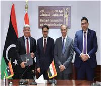 تأسيس شركة ليبية مصرية مشتركة لتفعيل مشروع التحول الرقمي في ليبيا