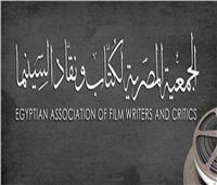 اليوم.. توزيع جوائز مسابقة السينما المصرية ٢٠٢٠ بمسرح الساحة
