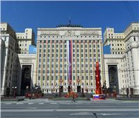 الدفاع الروسية: استدعاء الملحق العسكري بالسفارة البريطانية لدى موسكو