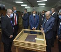 افتتاح «سفارة المعرفة» بهيئة قناة السويس