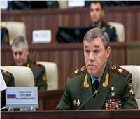 رئيس الأركان الروسي: نحتفظ بالحق في استخدام الأسلحة النووية للرد على أي عدوان