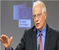 لضمان وقف النار.. الاتحاد الأوروبي يدعو لخروج القوات الأجنبية من ليبيا