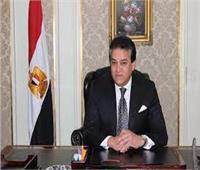 وزير التعليم العالي يتلقى تقريرًا حول أنشطة معهد بحوث البترول