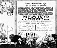 """الخواجة """" نستور """" يؤسس أول فبريكة للسجائر الملفوفة باليد فى مصر"""