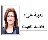 مستقبلُ مصرَ الأخضر