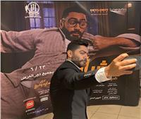 """تامر حسني يحتفل بـ """"مش انا"""" وغياب أبطاله عن العرض الخاص يثير التساؤلات"""