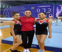 تأهل 4 مصريين إلى نهائيات كأس العالم للجمباز الفني في قطر