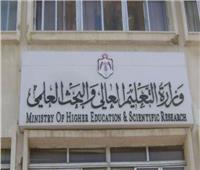 «التعليم العالي» تخاطب سفارة فلسطين بشأن إعفاء طلاب غزة من المصروفات