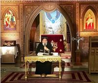 «رسالة فرح».. عظة البابا تواضروس الأسبوعية