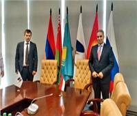 موسكو تستضيف مفاوضات اتفاق تجارة حرة بين مصر والاتحاد الاقتصادي الأوراسي
