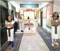 محاكاة موكب المومياوات الملكية في مدرسة بالقناطر