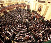 مجلس النواب يناقش قانون الفصل بغير الطريق التأديبي