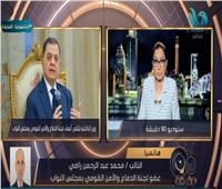 برلماني يكشف تفاصيل لقاء وفد من لجنة الدفاع مع وزير الداخلية