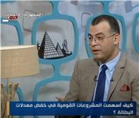 أستاذ قانون: خطة مصر الاستثمارية فتحت الأبواب للاستثمار الناجح