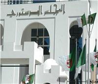المجلس الدستوري بالجزائر يعلن النتائج النهائية للانتخابات التشريعية المبكرة