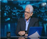 حسام بدراوي : لا قيمة للحرية إلا بقيود القانون