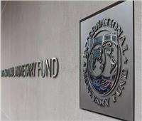 صندوق النقد الدولي يتيح صرف 1.7 مليار دولار لمصر