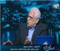 حسام بدراوي : المشروعات القومية تأسيس للتنمية المنشودة