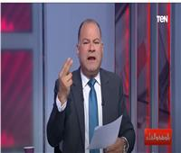 «الديهي» عن هجوم نواب بالكونجرس على مصر: «شيء يدعو للاشمئزاز»