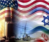 إسرائيل: تعاون «استثنائي» مع واشنطن ضد طهران