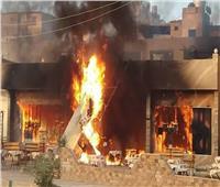 وفاة أول شخص متأثرًا بإصابته في حريق مطعم بالمنيا