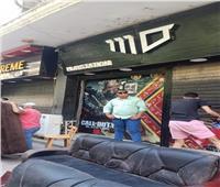 غلق سنتر تعليمي ومحل للألعاب الإلكترونية في العمرانية