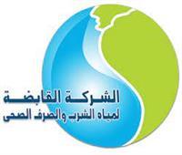 الجمعة.. انقطاع المياه عن 17 منطقة بالجيزة10 ساعات